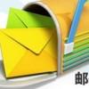 体验QQ邮箱会话阅读模式