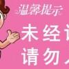 关于上一篇上海xx展一文的说明