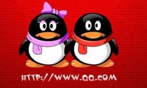 QQ如何隐藏自己的真实IP地址