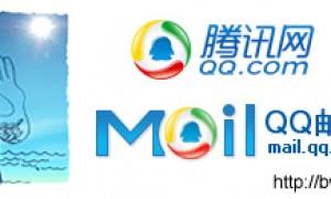 2008年末发现QQ阅读的几个BUG