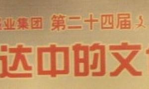 GF上班偶遇成龙和赵本山做客解放日报