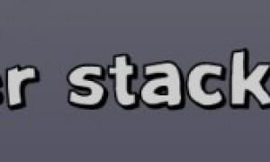 挑战思维空间的小游戏-Super Stacker