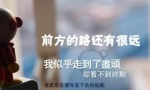 记事: 即将离开上海的那些日子