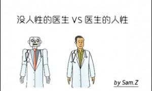 设备数据医生不如用AI