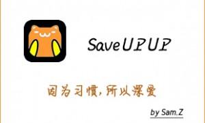 UPUPOO离线绿化辅助工具发布
