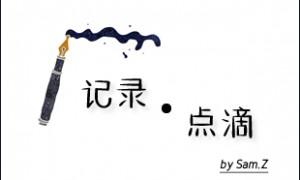 地震、中秋、生日、国庆